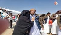 وفد الحوثيين يصل عمّان لعقد مفاوضات حول ملف الأسرى برعاية أممية