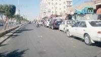 الحوثيون يدعون لمسيرات تطالب بإنهاء احتجاز التحالف لسفن المشتقات النفطية