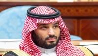 """موقع أمريكي يكشف عن """"مؤامرة"""" يقودها أمراء سعوديون للانقلاب على بن سلمان"""