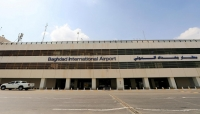 استهداف محيط مطار بغداد الدولي بـ 3 صواريخ