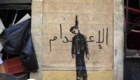 الرئاسة العراقية تصادق على 340 حكم إعدام