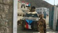 سقطرى..مليشيات الانتقالي تطلق النار قرب جنود يستلمون رواتبهم