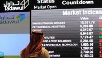 ارتفاع سندات السعودية 2060 بعد عدم فرض عقوبات على ولي العهد