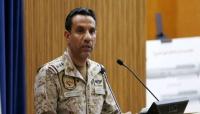 التحالف: تدمير طائرات مسيرة وصاروخاً باليستياً أطلقه الحوثيون باتجاه الرياض