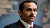 وزير خارجية قطر يبحث مع مسؤول أمريكي تطورات المنطقة