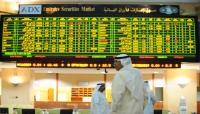 تراجع أسواق الخليج بفعل إغلاقات أوروبا ومخاوف من ضرائب أمريكية