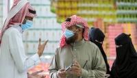 السعودية.. إصابات كورونا اليومية ترتفع لأعلى مستوى منذ أكتوبر
