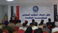 تعليقاً على إعلان طارق صالح.. سياسيون: الإمارات تدفع باليمن نحو النموذج اللبناني