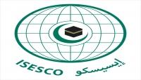 """""""إيسيسكو"""": 60% من الوظائف الحالية لا وجود لها مستقبلًا"""