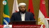 وزير الأوقاف يشكل لجنة لتحري هلال شهر رمضان المبارك