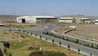 طهران: حادث في منشأة تخصيب اليورانيوم بمفاعل نطنز
