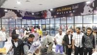 مسافرون يشكون من تعاملات عسكرية تعسفية لقوات الإمارات في مطار الريان