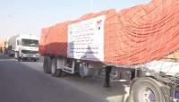 سلطنة عُمان تدعم أبناء المهرة بأكثر من 24 ألف سلة غذائية