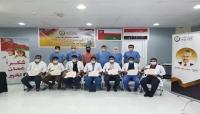 المركز العربي يختتم أحد برامجه والشيخ المخلافي يشيد بتأهيل الكادر اليمني