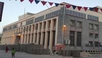 تقرير يحث الحكومة على فصل محافظ البنك المركزي الحالي والتحقيق مع سابقيه