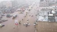 الأرصاد: الفرصة مهيأة لهطول أمطار متفاوتة الشدة في عدة محافظات