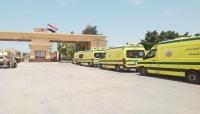 مصر تفتح معبر رفح لاستقبال المرضى والمصابين من قطاع غزة
