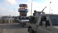 عناصر تابعة لمليشيا الانتقالي تغلق المجمع القضائي في عدن