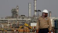 صادرات النفط السعودية تهبط 3.5 % في مارس الماضي