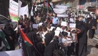 مسيرة لأطفال تعز تضامناً مع أطفال غزة