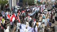 مسيرة حاشدة في تعز تشيد بانتصار المقاومة الفلسطينية وتندد بالعدوان الإسرائيلي