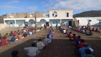 وقفة احتجاجية لطلاب الصف الثالث الثانوي في تعز