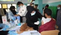 مكتب الصحة بتعز يعلن إيقاف حملة اللقاح ضد الفيروس المستجد