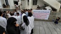العاملون في مستشفى الأمومة والطفولة يهددون بالإضراب بسبب توقف الدعم