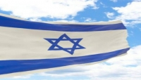 عجز إسرائيل التجاري يصعد 54 بالمئة حتى مايو