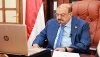 """""""اليمن حديقة خلفية للسعودية"""" تصريحات لرئيس البرلمان سلطان البركاني تثير غضبا واسعا"""
