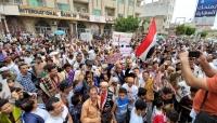 """تواصل التظاهرات في تعز للمطالبة بإقالة """"الفاسدين"""" ومحاسبتهم"""