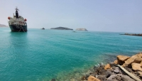 شبوة..الهيئة العامة لحماية البيئة تنفي حدوث تلوث بحري بميناء قنا