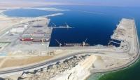 سلطنة عُمان تطرح عطاءً دوليا لتشغيل محطة حاويات في ميناء الدقم