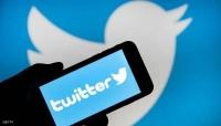"""تويتر تقرر إلغاء خاصية التغريدات المؤقتة """"فليتس"""""""