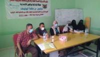 حضرموت..مكتب الصحة يختتم دورات تدريبية في صحة المجتمع وسوء التغذية