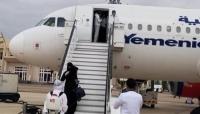 مطار عدن يستقبل دفعة رابعة من العالقين في الهند عبر طيران اليمنية