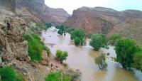 الأرصاد يتوقع هطول أمطار غزيرة وعواصف رعدية في أغلب المحافظات