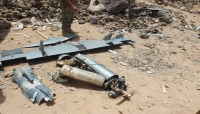 الجيش الوطني يسقط طائرة مسيرة للحوثيين غربي مارب
