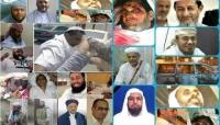 جرائم الإمارات باليمن.. اغتيالات متكررة وسجون سرية تمارس التعذيب والقتل(تقرير خاص)