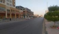 حضرموت..عناصر تابعة للانتقالي تنفذ عصياناً مدنياً وتحرق الإطارات بشوارع سيئون