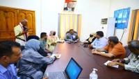 وزارة الصحة تعلن تعرض موقعها لمحاولات قرصنة