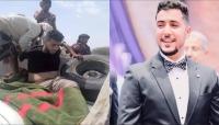 """اليمنيون يعاينون تبعات غياب دولتهم على جثة الشاب """"السنباني"""" (تقرير خاص)"""