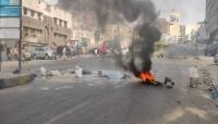 انتهاكات وانعدام للخدمات..إلى أين تتجه عدن في ظل سيطرة المليشيا؟!(تقرير خاص)