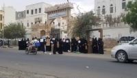 وقفة احتجاجية لعشرات النساء بحضرموت تطالب بتحسين الوضع المعيشي