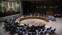 سد النهضة.. مجلس الأمن يدعو لاستئناف التفاوض بقيادة إفريقية