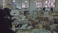 الأمم المتحدة تحذر من انهيار كامل للاقتصاد اليمني