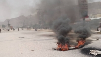 حضرموت..احتجاجات في سيئون تنديداً بتردي الأوضاع المعيشية