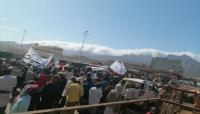 """سقطرى.. مظاهرات متواصلة رغم القبضة الأمنية لـ""""مليشيا الانتقالي"""""""