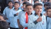 مدرسة الأوائل في المهرة تحيي ذكرى 14 أكتوبر بحفل فني وخطابي