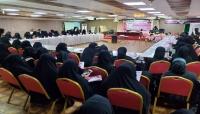 المهرة..منظمة المرأة بالمجلس العام تنظم ندوة توعوية حول سرطان الثدي